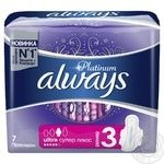 Pads Always for women 7pcs