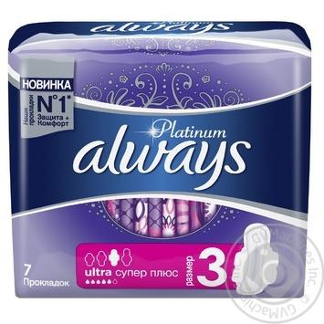 Прокладки гигиенические Always Platinum Collection Ultra Супер плюс 5 капелек 7шт