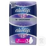 Прокладки гігієнічні Always Platinum Collection Ultra Супер плюс 5 крапельок 14шт