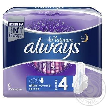 Pads Always for women 6pcs