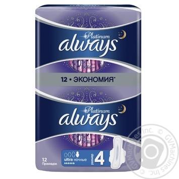 Прокладки гигиенические Always Platinum Collection Ultra ночные 6 капелек 12шт