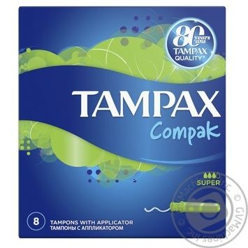 Tampax Compak Super Tampons with applicator 8pcs - buy, prices for Auchan - photo 2
