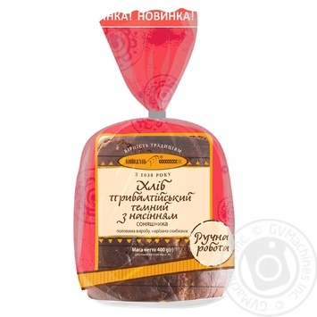 Kyivhlib Baltic dark with sunflower seeds half cutted bread 400g - buy, prices for Novus - image 1