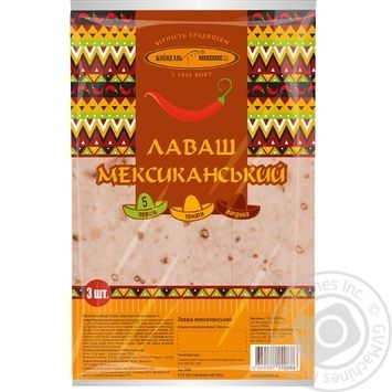 Kievkhlib Lavash Mexican 3pcs, 200g - buy, prices for Furshet - image 1