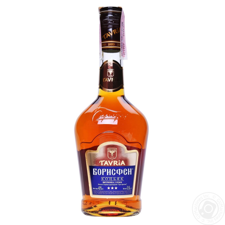 Коньяк Taврия Борисфен 3года 40% 0,5л