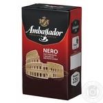 Кава Ambassador Nero мелена 225г