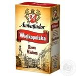 Кофе Ambassador Wielkopolska молотый 225г
