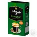 Кава мелена Ambassador Espresso 225г