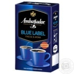 Кофе Ambassador Blue Label молотый 450г