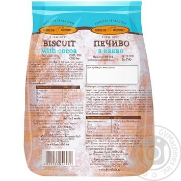 Печенье Киевхлеб С какао 360г - купить, цены на Фуршет - фото 2