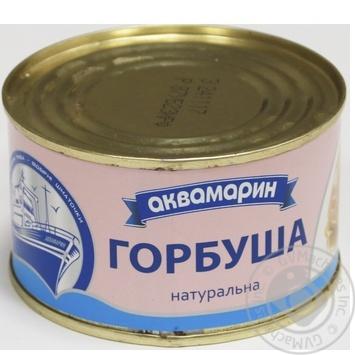 Горбуша Аквамарин натуральная 230г - купить, цены на Novus - фото 4