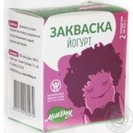 Закваска бактеріальна Milk Day Йогурт 2г