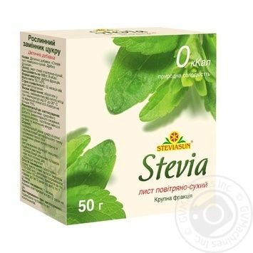 Steviasun Stevia Dietary supplement 50g