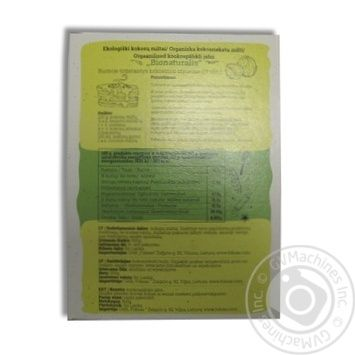 Борошно органічне кокосове Bionaturalis 500г - купити, ціни на Novus - фото 2