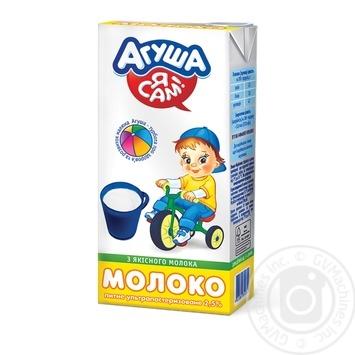 Молоко Агуша Я сам! ультрапастеризованное для детей от 3 лет 2.5% 950г - купить, цены на Novus - фото 1