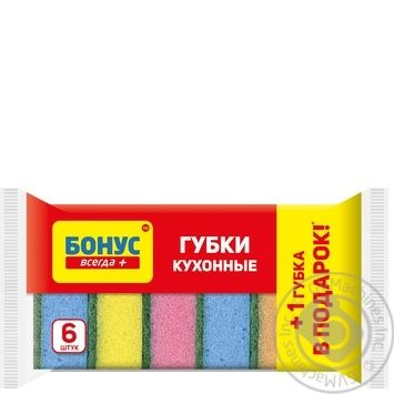 Kitchen sponges Bonus 5pcs Ukraine - buy, prices for  Vostorg - image 1