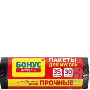 Trash bags Bonus 35L 30pcs - buy, prices for CityMarket - photo 1