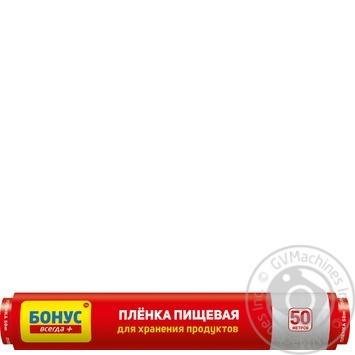 Плівка харчова Бонус поліетиленова 50м - купить, цены на Novus - фото 1