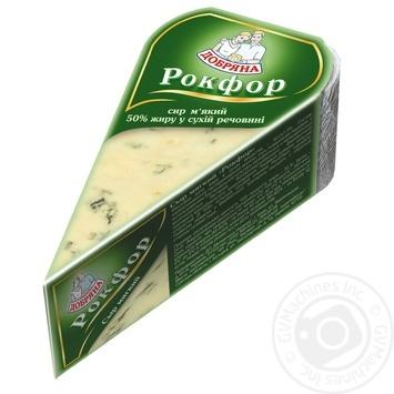 Сыр Добряна Рокфор 50% фасовка