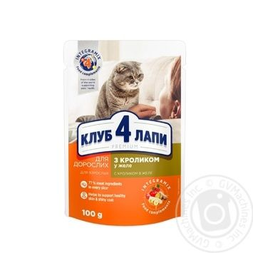 Club 4 Paws Premium canned pet food for adult cats With rabbit in jelly 100g - buy, prices for Novus - image 1