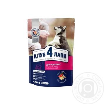 Корм сухой Club 4 Paws Премиум для щенков С высоким содержанием курицы 400г - купить, цены на Novus - фото 1