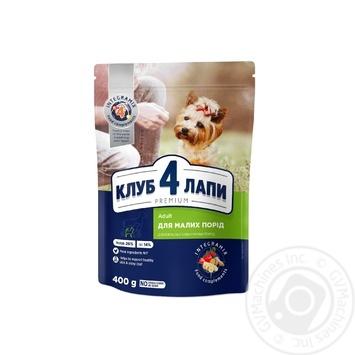 Корм сухой Club 4 Paws Премиум для взрослых собак малых пород 400г - купить, цены на Novus - фото 1