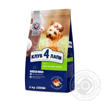 Корм сухой Club 4 Paws Премиум для взрослых собак малых пород 2кг - купить, цены на Novus - фото 1