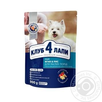 Корм Клуб 4 лапы Премиум для взрослых собак малых пород полнорационный ягненок и рис 900г - купить, цены на Novus - фото 1