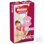 Huggies Little Walkers 4 Girl Baby Diapers