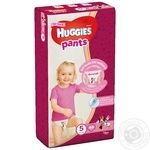Huggies Pants 5 Panties-diapers for girls 12-17kg 44pcs