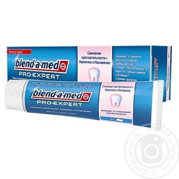 Зубная Паста Blend-a-med Pro-Expert Sensitive&Gentle Whitening 100мл - купить, цены на МегаМаркет - фото 2