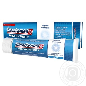 Зубная паста Blend-A-Med ProExpert Здоровое отбеливание Мята 100мл - купить, цены на Ашан - фото 3