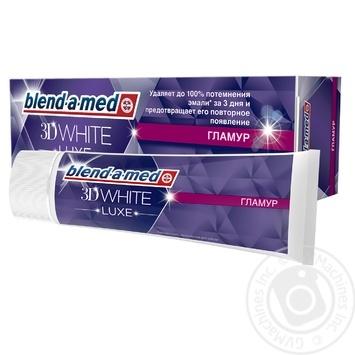 Зубна паста Бленд-а-мед 3Д Вайт Люкс Гламур 75мл - купити, ціни на Ашан - фото 4
