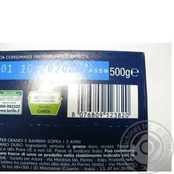 Макарони Барілла Міні Фарфалле Пікколіні 500г - купить, цены на Novus - фото 2