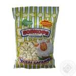 Popcorn Veseli barantci salt 90g