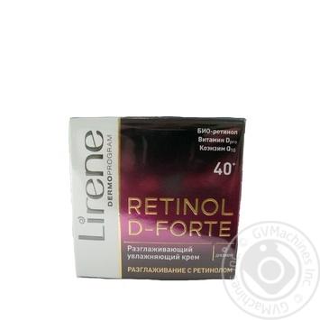 Крем для обличчя спеціалізований Retinol Lirene 50 мл - купить, цены на Novus - фото 1