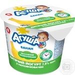 Йогурт дитячий Агуша банан 2.8% 90г