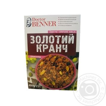 Doctor Benner Gold Crunches Chocolate Crispy Baked Muesli 400g - buy, prices for Novus - image 2