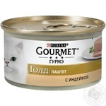 Food Gourmet turkey for cats 85g can