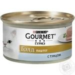 Gourmet Gold Tuna Canned For Cats Food 85g