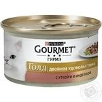 Gourmet for cats canned with duck and turkey food 85g