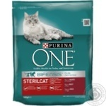 Purina One with beef and wheat for cats dry food 800g