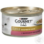 Gourmet for cats canned in sauce with trout and vegetables food 85g