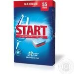 START Maximum Dishwashing Tablets 55pcs