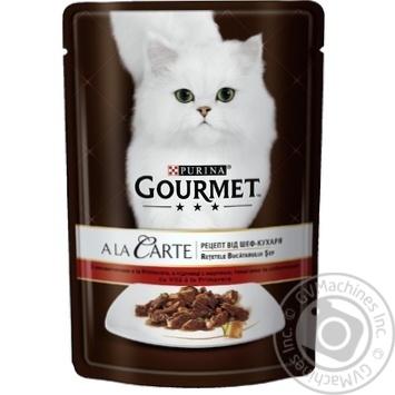 Корм GOURMET A la Carte З яловичиною в підливці з морквою томатами та кабачками для дорослих котів 85г