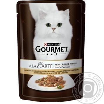 Корм GOURMET A la Carte С индейкой в подливке с зеленым горошком и морковью для взрослых кошек 85г