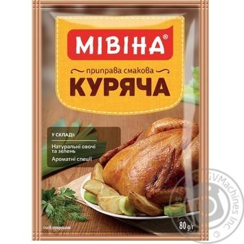 Приправа Мивина Куриная 80г