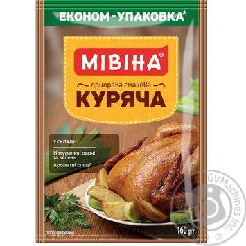 Mivina Chicken Spices 160g