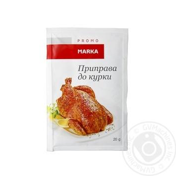 Приправа к курице Marka Promo 20г - купить, цены на Novus - фото 1