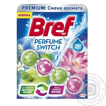 Туалетные блоки для унитаза Bref Изменение аромата Яблоко-Лотос 50г - купить, цены на Novus - фото 1